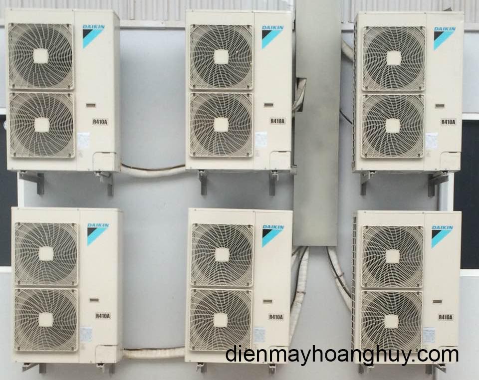 Máy lạnh trung tâm là gì? Có giá bao nhiêu?